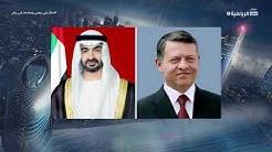 صاحب السمو الشيخ محمد بن زايد - قيادة من نوع مختلف