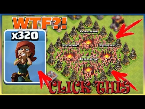 Villagers Taking Down Clash Of Clans | Villagers Attack In COC (INSANE RAIDS)