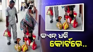 Man Reached With 5 Sacks Of Coin To Give Allowance To Wife In Chhattisgarh