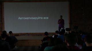 """KharkivCSS 2016 — Юрий Артюх """"Если ты лентяй и верстаешь уже 12 лет"""""""