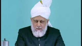 Friday Sermon : 26th March 2010 - Part 2 (Urdu)