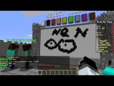 Minecraft:Играем в Мини-игры №1