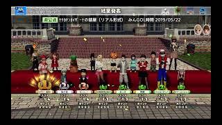 ごーるでんたいむ!NewみんなのGOLF 最高・最強・怪物・皇帝・にゅーみんごる・PS4・eスポーツ・急上昇・バズる