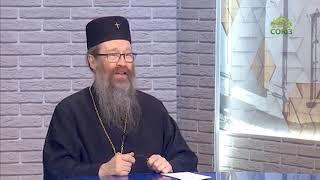 Православный взгляд. 16 июля. Наука и религия