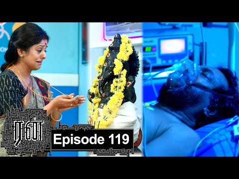 RUN Episode 119, 23/12/19