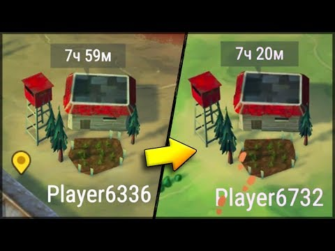 Last Day on Earth: Survival - Нападение и месть! Рейд баз Player6336 и Player6732