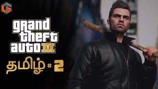 கார் திருடன் GTA 3 Part 2 라이브 타밀어 게임