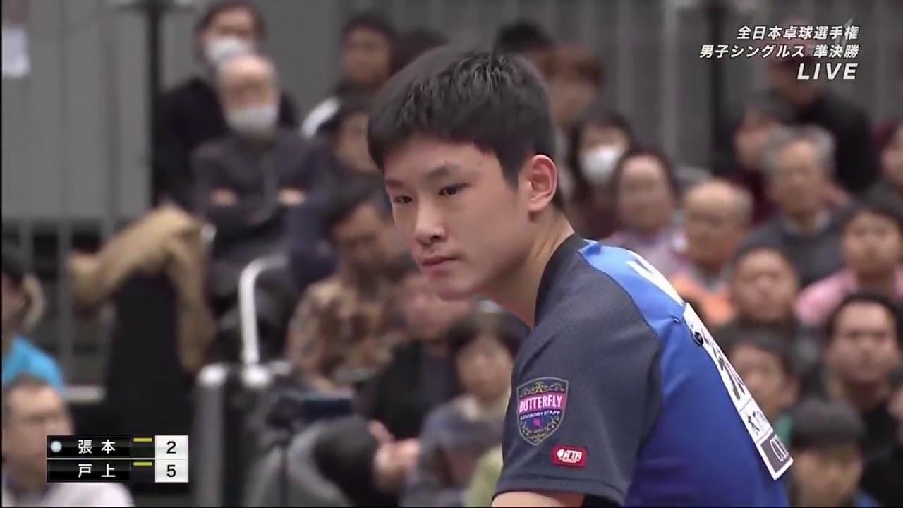 Download 2020 All Japan Table Tennis Championships   Men's Single   HARIMOTO Tomokazu Vs. TOGAMI Shunsuke