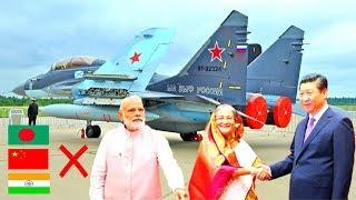 Bangladesh vs India China Military Power 2019 // বাংলাদেশ চীন ভারত সমরাস্ত্র সক্ষমতা