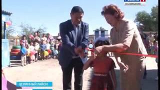 Общественная палата Калмыкии реализовала игровые зоны для детей(, 2016-09-26T11:46:31.000Z)