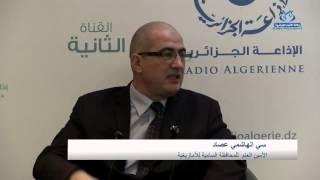 سي الهاشمي عصاد: تعميم اللغة الأمازيغية مسعى بحاجة إلى تجسيد