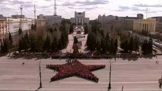 """Челябинцы устроили грандиозный флешмоб """"Звезда Танкограда"""" (официальное видео)."""