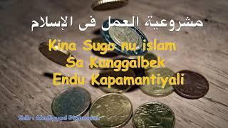 MUHADARA:kina sugo nu Agama Islam sa kanggalbek ataw ka kapa mantiyali:مشروعية العمل فى الإسلام