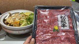松坂牛のすき焼き食べながら呑み雑談!!一番の奴も合うかな