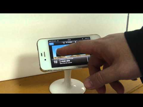 iDTV Mobile - TV on your iPhone 4S and iPad2, iPad3