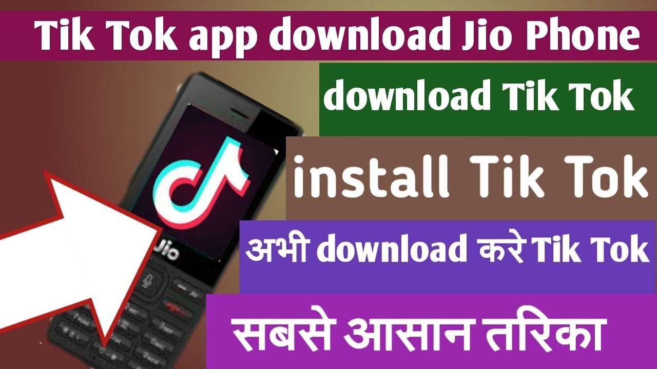 How To Use Tik Tok For Jio Phone Install This App On Your Jio Mobile 1 2 Youtube