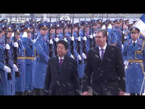 Japan's Abe Arrives In Belgrade To Discuss Trade, Security