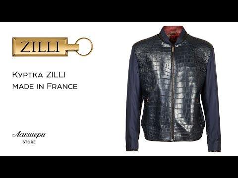 Мужская куртка-бомбер Zilli: ID 73407из YouTube · С высокой четкостью · Длительность: 1 мин56 с  · Просмотров: 597 · отправлено: 20.07.2017 · кем отправлено: Лакшери Стор