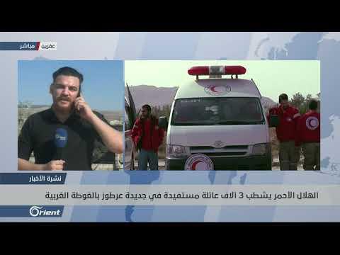 ميليشيا أسد تشن حملة اعتقالات بحق شبان مدينة التل في ريف دمشق - سوريا  - نشر قبل 43 دقيقة