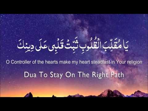 This Dua Will Change Your Life Insha Allah ᴴᴰ   Ya Muqallib al Quloob