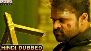 Sai Dharam Tej Powerful Action Scene | Intelligent Scenes | Sai Dharam Tej | Lavanya Tripathi