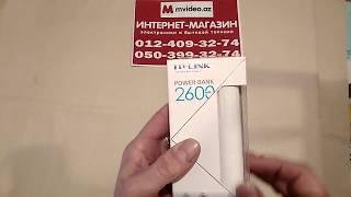 powerbank аккумулятор TP-LINK TL-PB2600