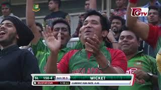 Sri Lanka All Wickets Against Bangladesh | Final Match | Tri-Nation Series 2018