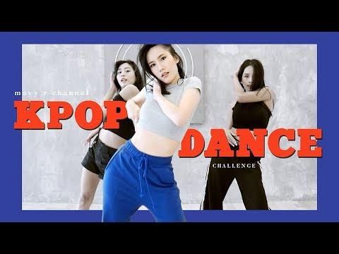 K-POP Cover Dance เต้นโคฟเกาหลี รอดไม่รอด มาดูกัน!   MayyR - วันที่ 06 Feb 2019