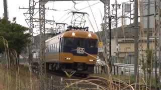 楠トシエ - 近鉄特急