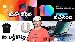 Nanis TechNews Episode 122: Xiaomi Starts Rolling Out MIUI 10 Global ~ in Telugu ~Tech-Logic