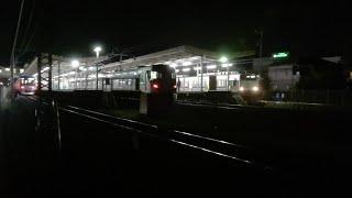 【東武日光線 杉戸高野台駅】杉戸高野台駅付近で列車を撮りました  Tobu Nikko Line Sugito Takanodai Station