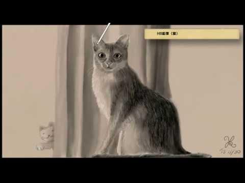 【じっくり絵心教室】応用コース レッスン2「ネコ」(Art Academy Cat)
