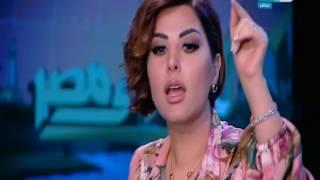 على هوى مصر | شاهد ماذا قالت الفنانة الكويتية شمس عن