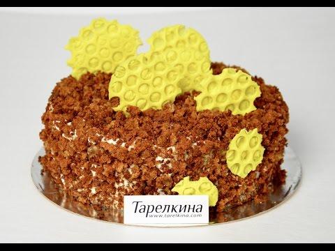 Пышный медовик (Медовый торт) - пошаговый видео рецепт