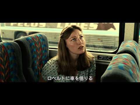 ノーカントリー - 予告編
