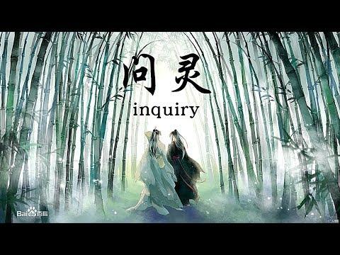 INQUIRY (问灵) | Grandmaster of Demonic Cultivation (MDZS)