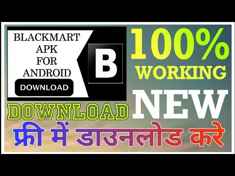 BLACKMART ALPHA FULL VERSION DOWNLOAD 100% WORKING