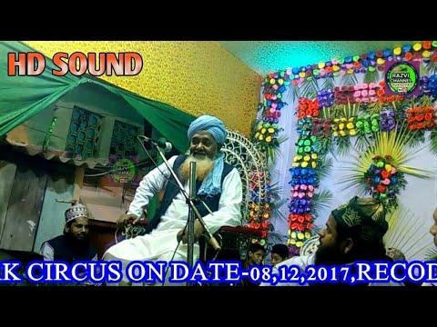 हंस के मेरी जुमले को ना टालें | BULBULE BANGAL |2017| Maulana Hanif Aravi*New latest Taqreer*(Part-1