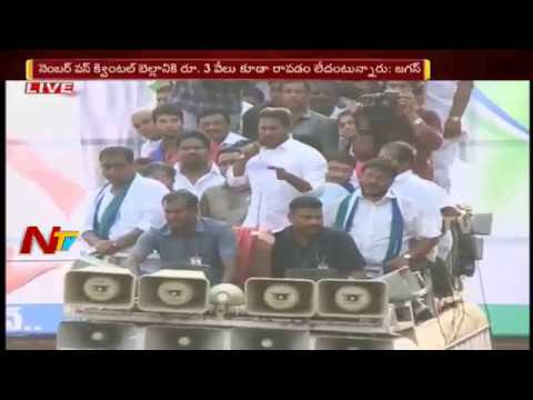 YS Jagan Padayatra at Peddapuram | YS Jagan Praja Sankalpa Yatra Reaches 220 Days | NTV
