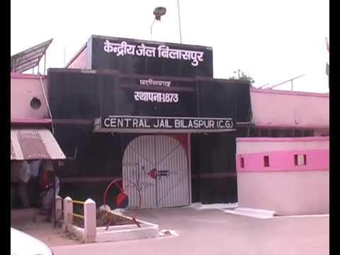 Central Jail Bilaspur C G
