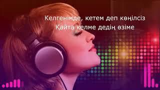 Плачь. Жылай- жылай. Киргизская песня для души