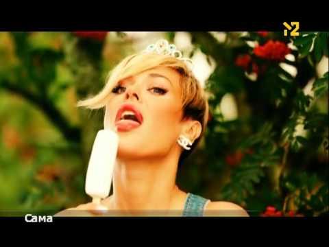 Music video Таня Терешина - Радио ГаГа