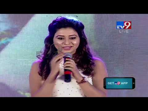 Actress Manali speech @ MLA Audio Launch - TV9