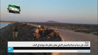 غارات للنظام السوري تستهدف أحياء وبلدات تسيطر عليها المعارضة في درعا