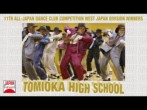 Tomioka High School - West Japan Division Winners All Japan Dance Competition