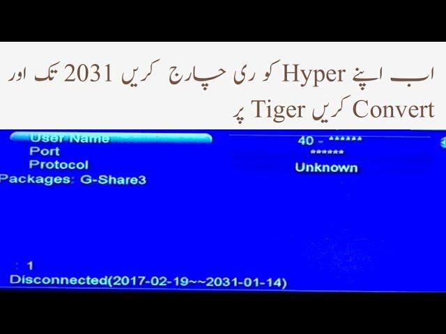 Hyper 2000 HD to Tiger Gshare   Free server till 2031 / Urdu/Hindi #1