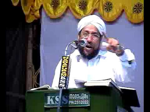 Mad'h Rasool (s)...A heart touching speach by Perod AbdulRahman Saqafi...8 Maasha Allah...