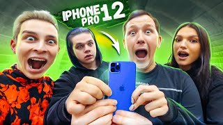 Who is the Last to Let go of the new IPHONE 12 PRO, will get it for FREE! (gerasev challenge)