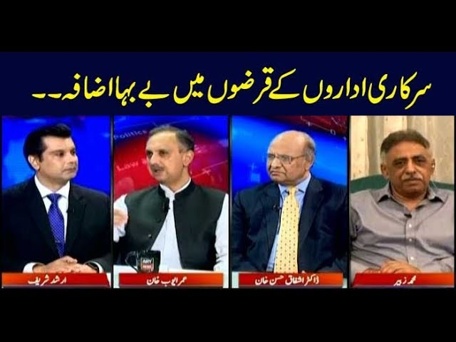 Power Play | Arshad Sharif  | ARYNews | 22 May 2019