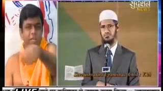 No Prophet Muhammad in Hindu Scripture - Vedas - Zakir Naik Exposed (HD)